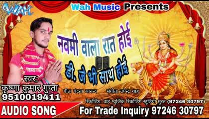 Krishna Kumar Gupta full HD MP4 2021