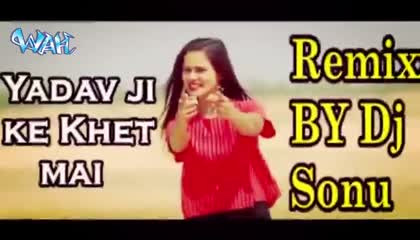 DJ remix Yadav Ji Ke khet Mein banihar lagal BA mix by DJ Sonu