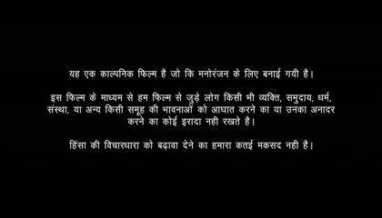 satyamev jayate 2 (official trailer)John Abraham, Divya khosla Kumar_milaapz