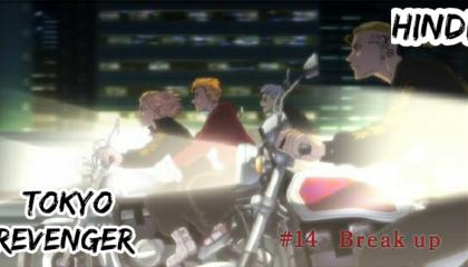Tokyo Revenger Episode 14 In Hindi Dubbed by BEAST BOY AND TEAM