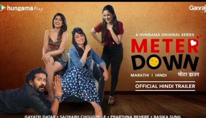 meter down official Hindi Trailer Saorsb T SERIES ORIGINAL music 🎶
