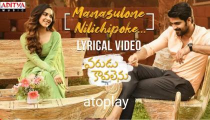 manasulone Nilichipoke lyrical video song ADITYA MUSIC 🎶🎶