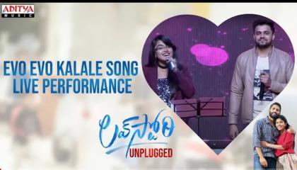 EVO EVO KALALE LIVE SINGING SONG LOVESTORY . ADITYA MUSIC