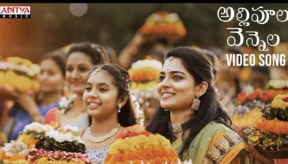 Telangana jagruthi Bathukamma video song ADITYA MUSIC