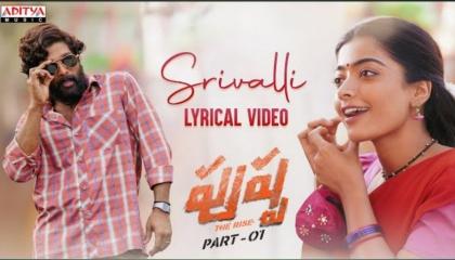 srivalli song Pushpa ADITYA MUSIC 🎶