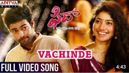 vachinde full video song fidaa video song ADITYA MUSIC 🎶🎶🎶