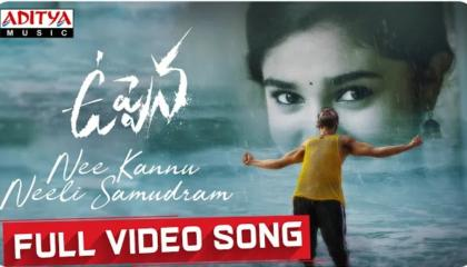 uppena movie song