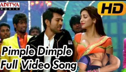 pimple lona dimple full video song ADITYA MUSIC 🎶