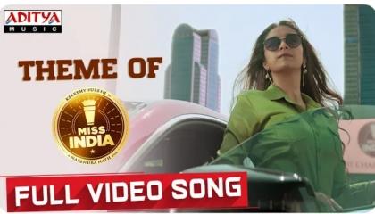 Theem of miss india full video song ADITYA MUSIC 🎶