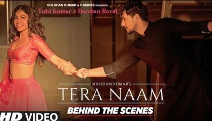 Making of Tera Naam song T SERIES ORIGINAL music 🎶