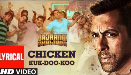 Chicken kuk Doo Koo Lyrical song T series original