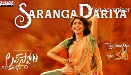 Saranga dariya Love story movie songs Naga Chaitanya ✅✅✅✅✅