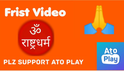 Our Frist Video for Channel Introduction And  ATO play