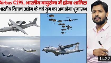 Airbus C-295_TATA Aircraft_Transport Aircraft_Turbo Prop Engine AN-32