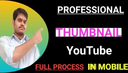 how to make a thumbnail for a to play or youtube
