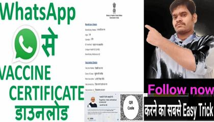 How to download covid19 vaccine certificate through whatsapp