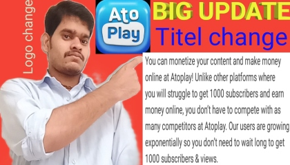 AutoPlay UI Big update latest important part follow now