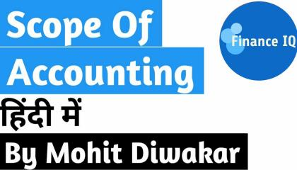 Scope Of Accounting in Hindi