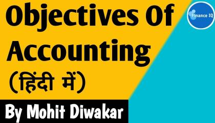 Objectives Of Accounting in Hindi
