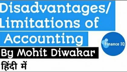 Disadvantages Of Accounting in Hindi