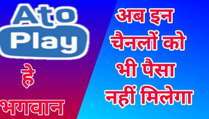 atoplay terms of conditions atoplay monetization terms and conditions
