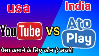 YouTube vs atoplay  YouTube jaisa dusra app YouTube youtube alternative by mobile heero