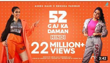 52 Gag ka Daman ( Hindi) l Asees kaur I Renuka Panwar l