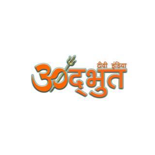 Adbhut Tv India