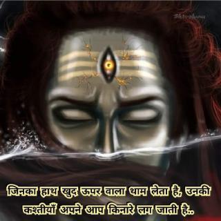 Bhatti Motivation