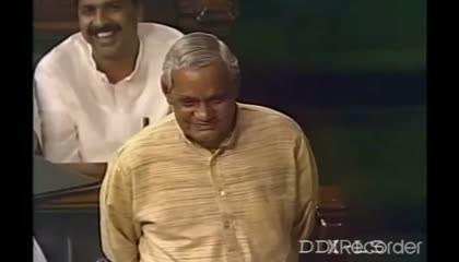 atal Bihari Vajpayee sansad