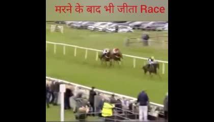 Marne के बाद भी जीता रेस