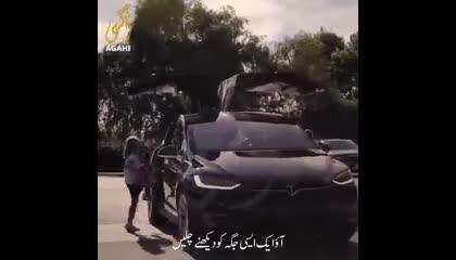 Islam ke bare mein video