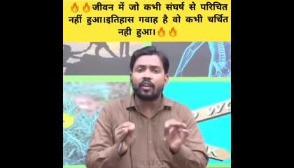 khan sir, best motivation video