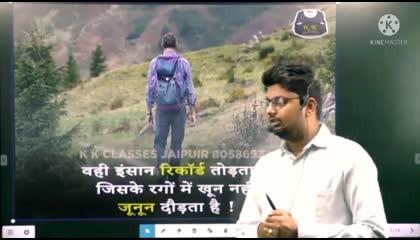 kk classes Bassi, best motivation video
