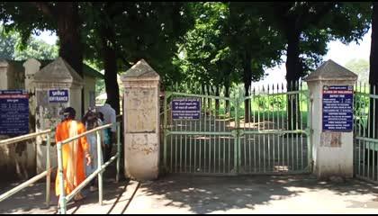 Nalanda ka khandhar