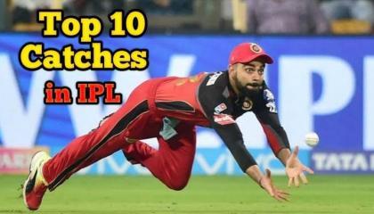 Top 10 Catches in IPL  Top 10 amazing catches in IPL  Cricket IPL