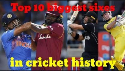 Top 10 biggest sixes in cricket history क्रिकेट इतिहास के दस सबसे लम्बे छक्के