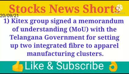 share bazar news  20.09.21