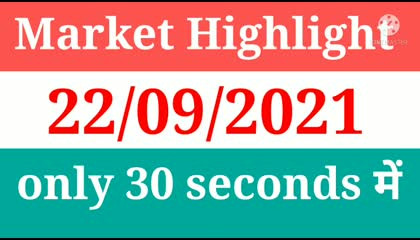 Market highlight and stocks news