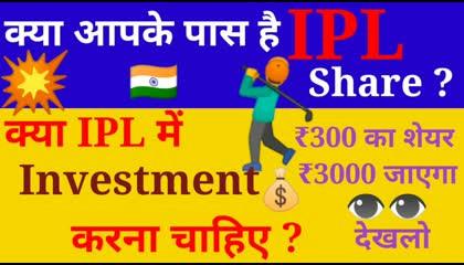 India pesticide share