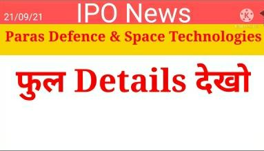 Paras defence and technology ltd ipo