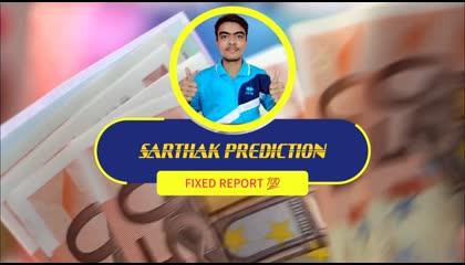 Cricket Prediction channel Intro