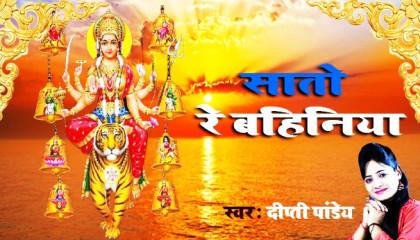 Bhojpuri Durga Puja Geet आ गया दीप्ती पांडेय सुपर हिट्स गीत देवी माई के पुजाई