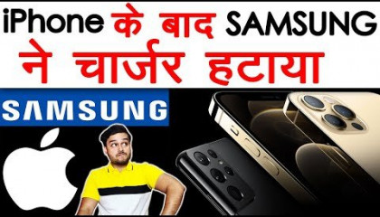 Ab Se Phone Compney Mobile Se Charger Kyo Hata Rahi Hai_AMAZING FACTS_(ftzo_ep5)