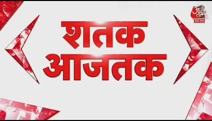 सुनहरे अक्षरों में लिखा जाएगा 5 अगस्त 2019, आतंकवाद-भ्रष्टाचार का हुआ अंत: अमित