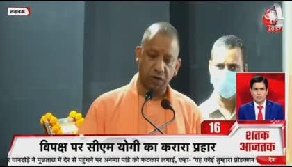 यूपी: अयोध्या कैंट के नाम से जाना जाएगा फैजाबाद रेलवे स्टेशन, CM योगी का फैसला