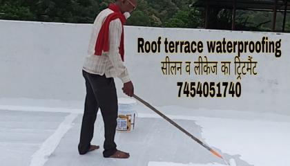 छत मे आने वाली सीलन लीकेज को कैसे रोके Uttarakhandwaterproofing