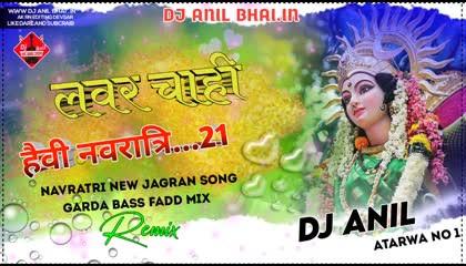 Suni Maiya Devi Ago Lover Chahi Heavy Navratri Remix Dj Anil Bhai