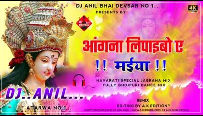 Angana Lipaibo Ae Maiya Kalsha Dharaibo Pawan SinghNavratri Remix Dj Anil Bhai