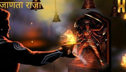 छत्रपती शिवाजी महाराज का इतिहास और वीरगाथा !